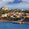 istanbul-csp12626454-620