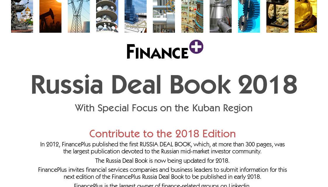 Coming in January: FinancePlus Russia Deal Book 2018