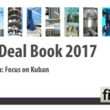 FinancePlus Deal Book Russia 2017